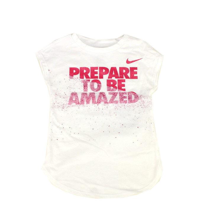 Nike - Koszulka