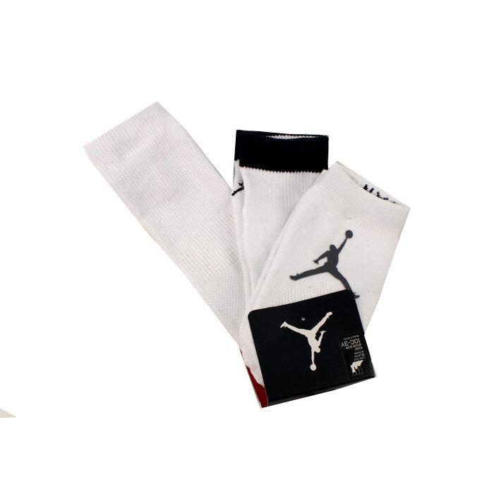 Michael Jordan - Skarpetki x 3