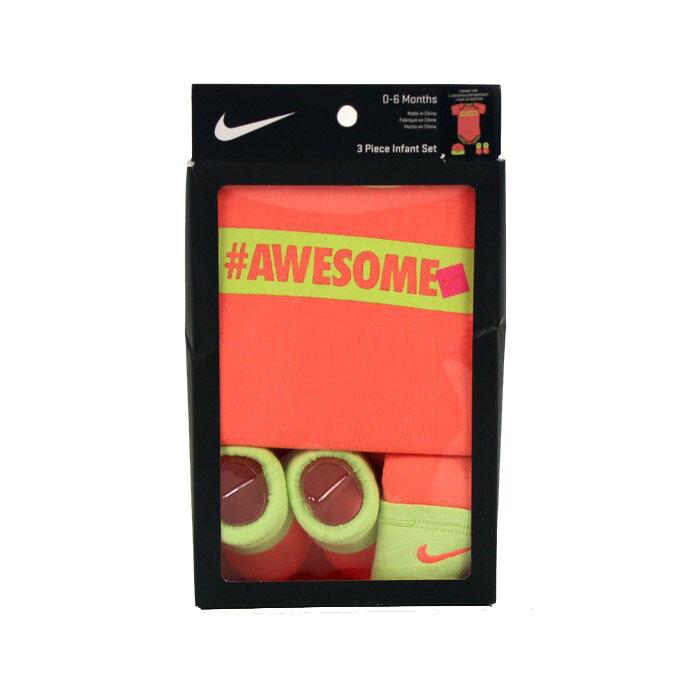 Nike - Pajacyki