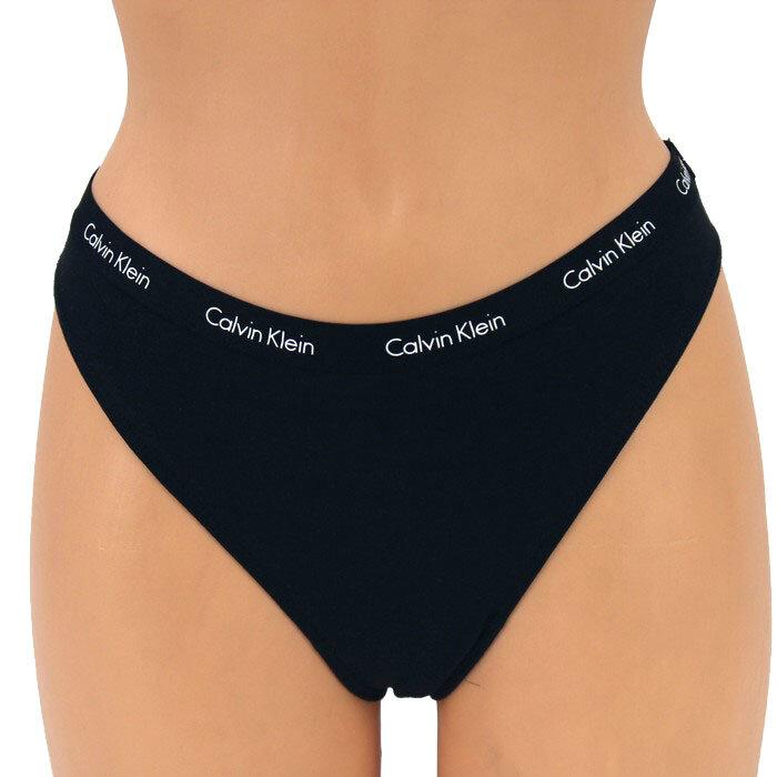 Calvin Klein - Figix2