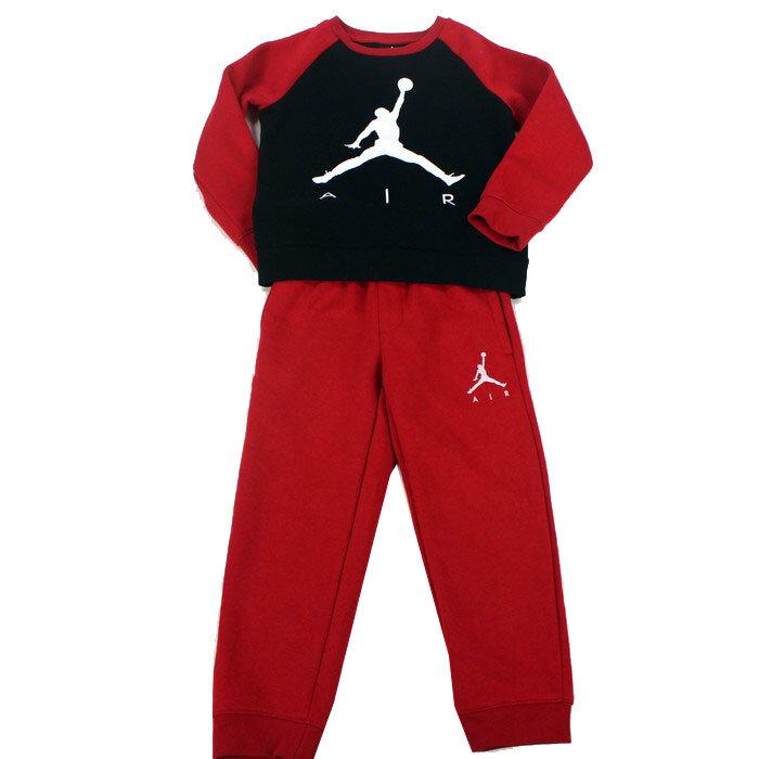 Michael Jordan - Bluza i spodnie