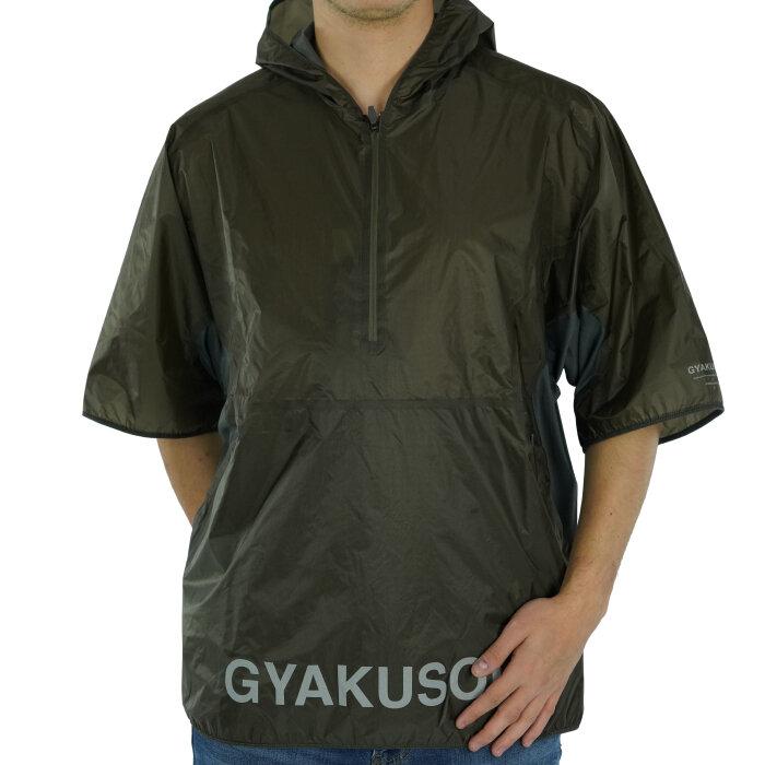 Nike - Windbreaker jacket