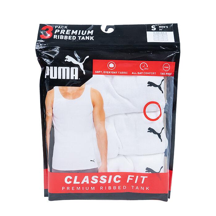 Puma - Tričko x 3