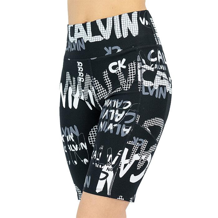 Calvin Klein - Sportovní kraťasy