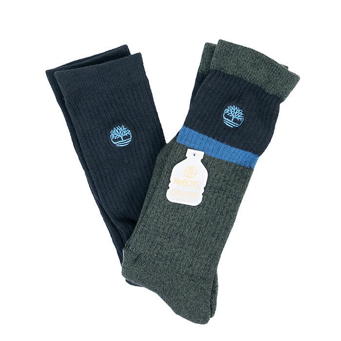 Timberland - Socken x 2