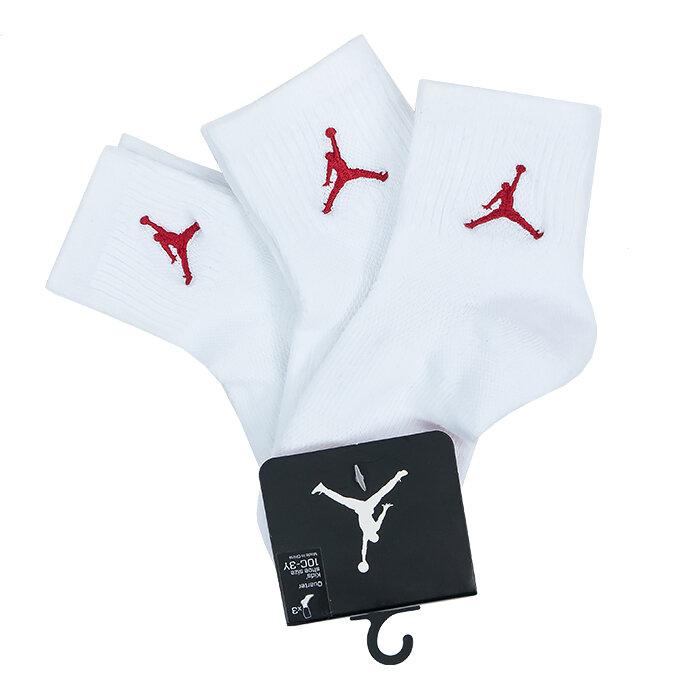 Jordan - Ponožky x 3
