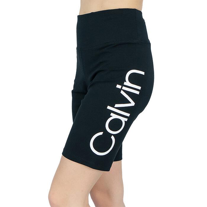 Calvin Klein - Legíny - High waist short