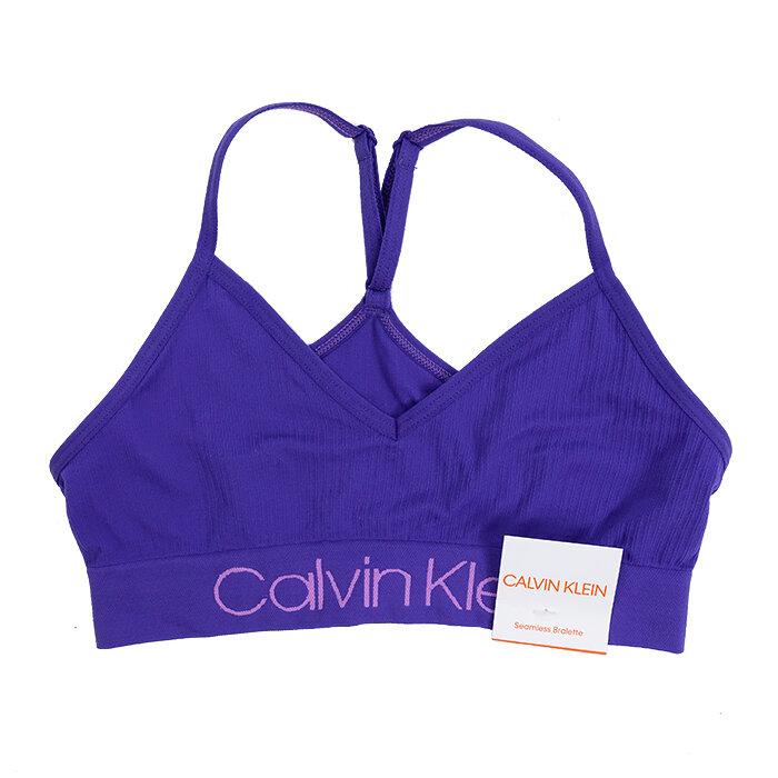 Calvin Klein - Športová podprsenka
