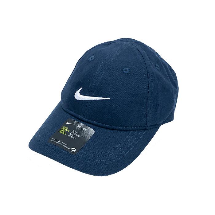 Nike - Czapka