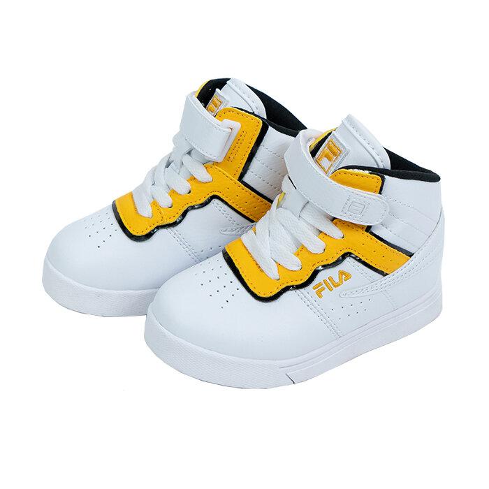 Fila - Sportovní obuv