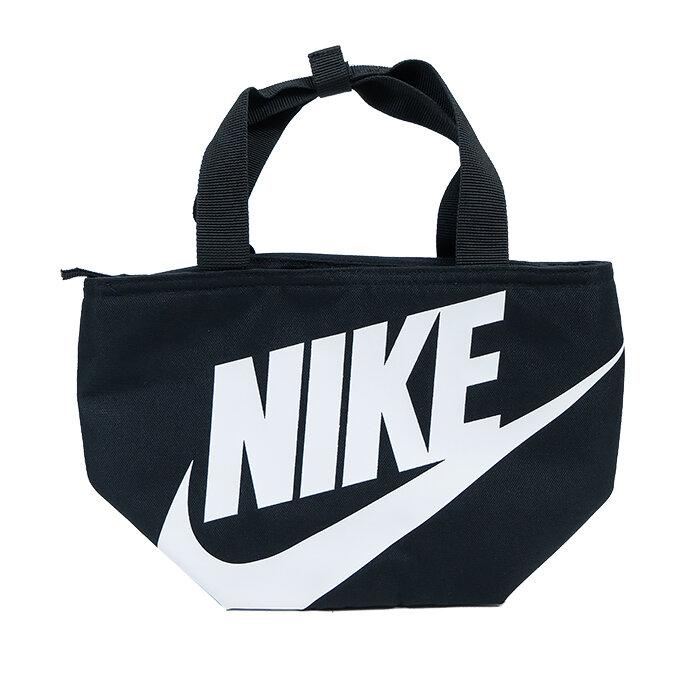 Nike - Lunchbox