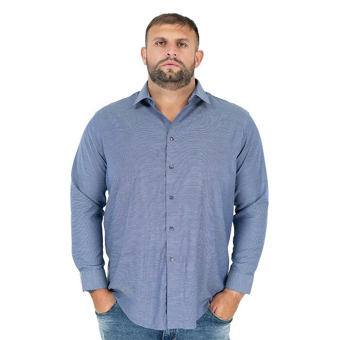 Calvin Klein - Koszula Stretch Extensible - regular fit
