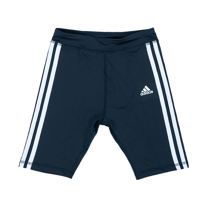 Adidas - Sportovní kraťasy
