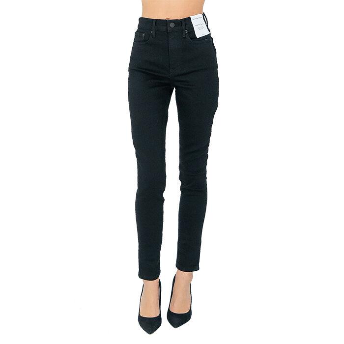 Calvin Klein - Spodnie - High rise skinny