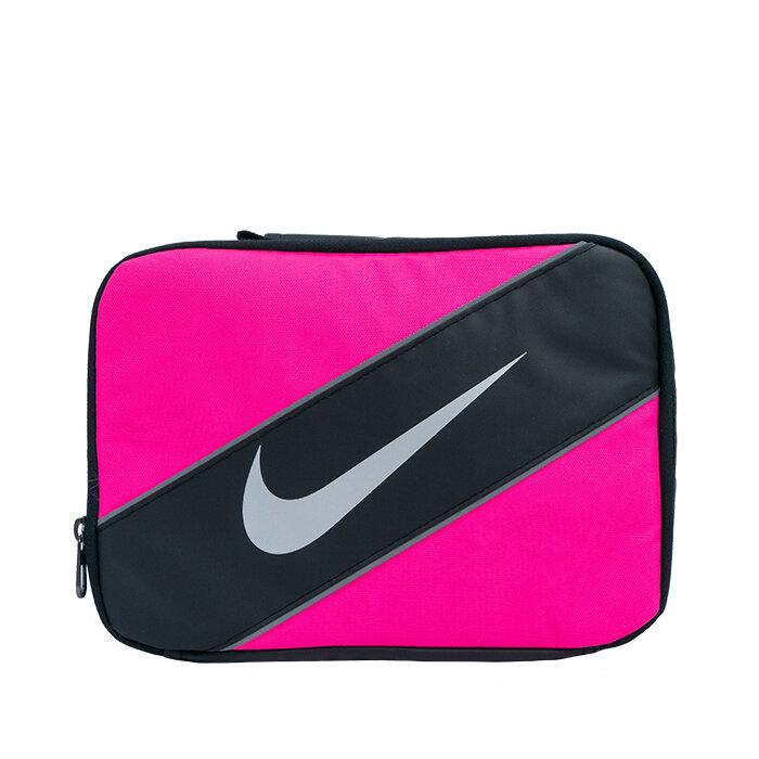 Nike - Brotdose