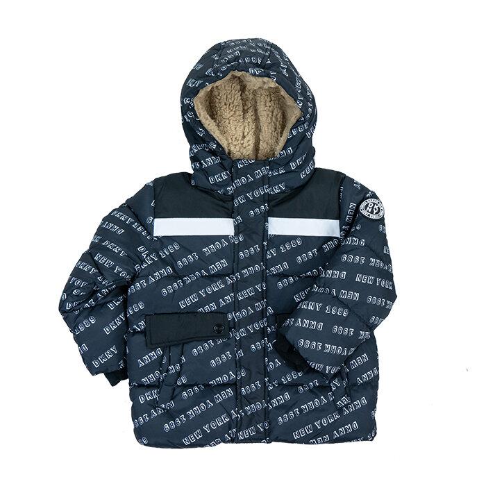 DKNY - Zimní bunda